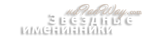 Эшли Тисдейл - полная биография